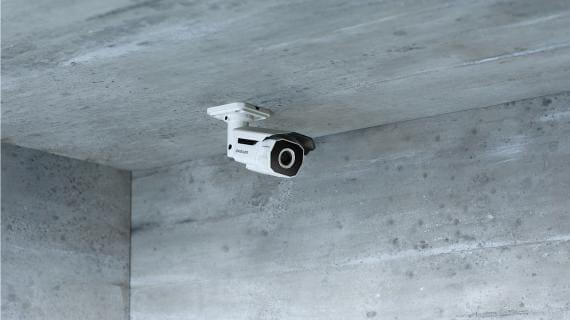 Avigilon HD Bullet Camera