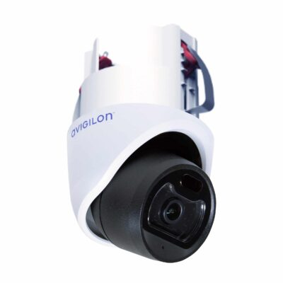 Avigilon H5M CCTV